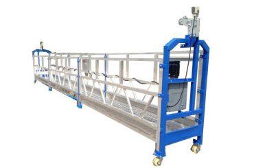 galvanized- স্থগিত-এয়ারিয়াল-কাজ-প্ল্যাটফর্ম-মূল্য (2)
